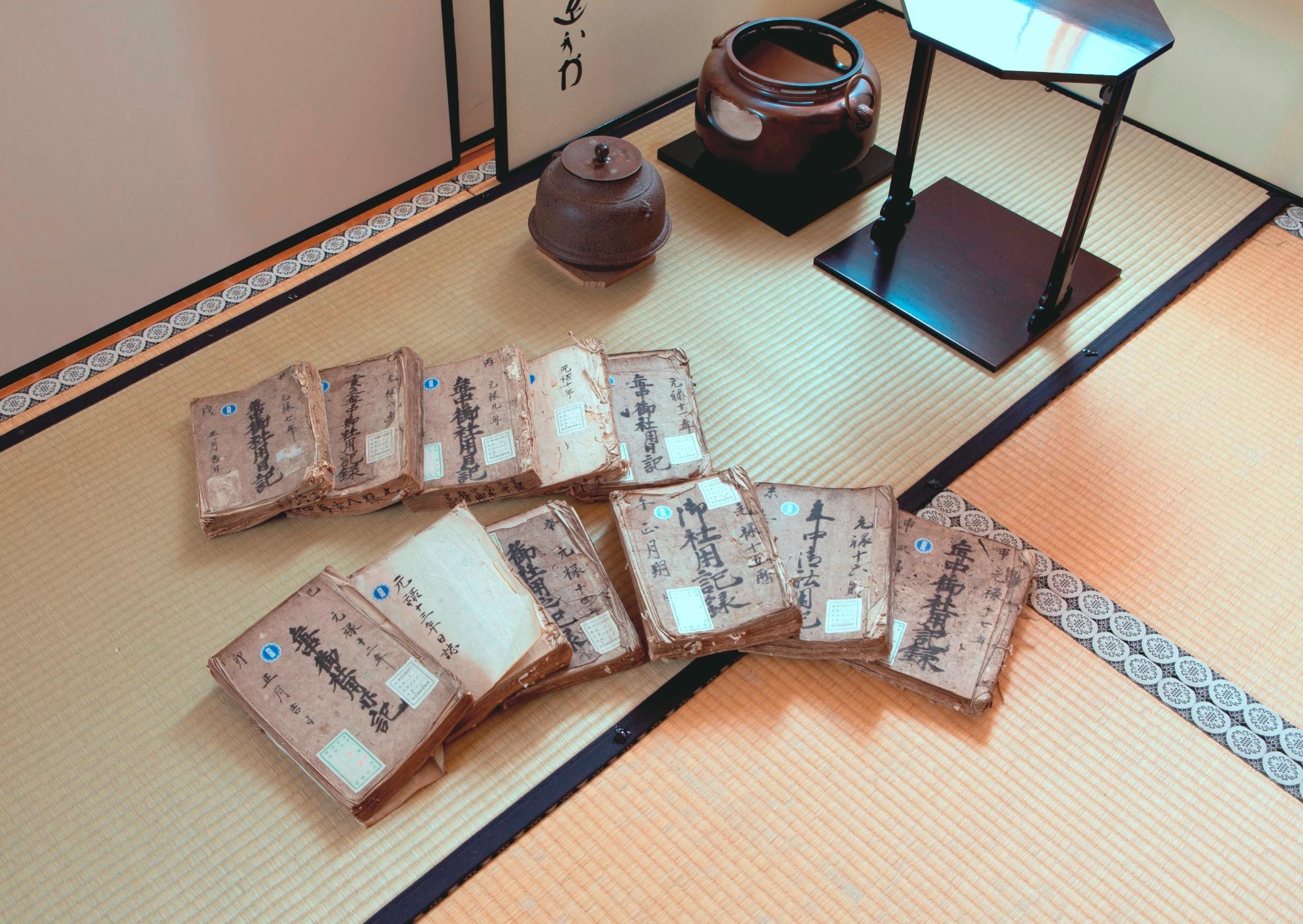 西宮神社御社用日記